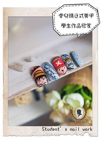 學生甲片作品Student's nail work(3).jpg