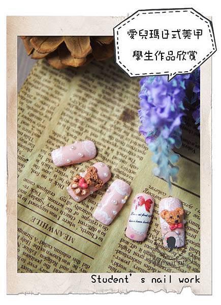 學生甲片作品Student's nail work(4).jpg
