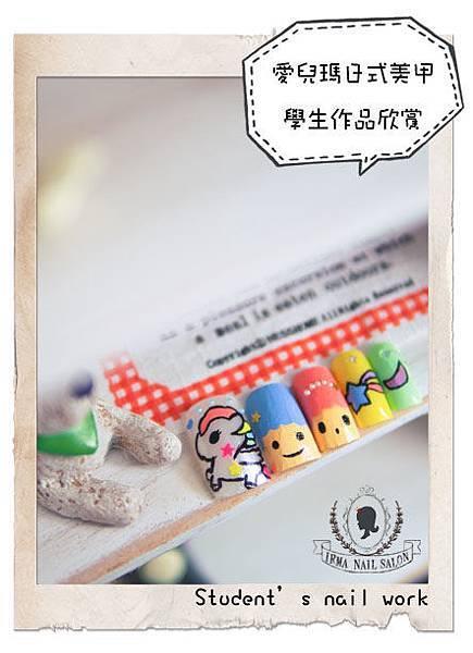 學生甲片作品Student's nail work(7).jpg