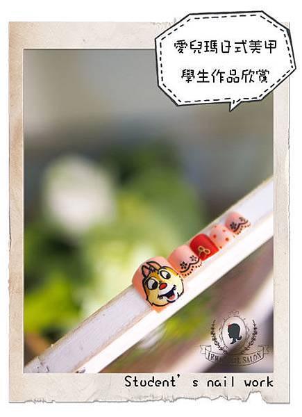 學生甲片作品Student's nail work(6).jpg
