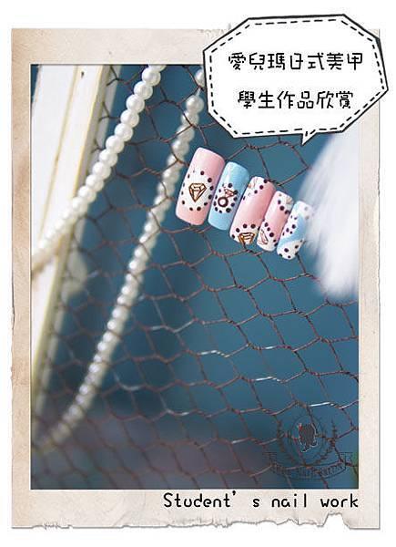 學生甲片作品Student's nail work(9).jpg