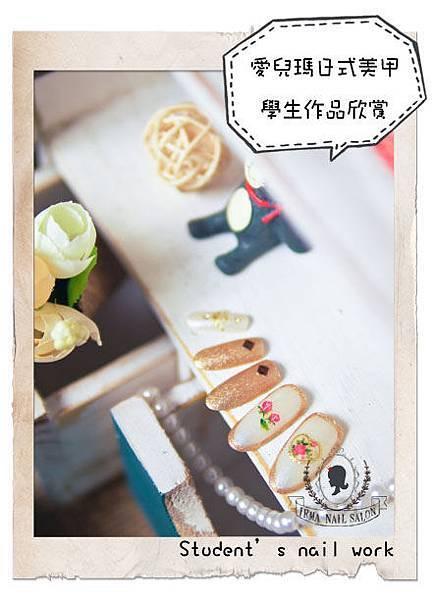 學生甲片作品Student's nail work(8).jpg