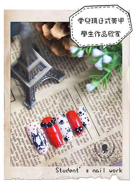 學生甲片作品Student's nail work(10).jpg