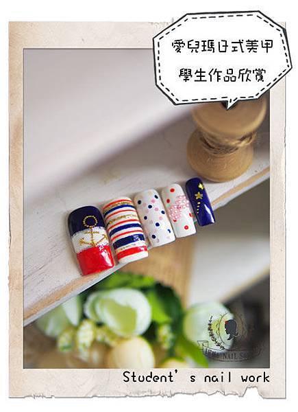 學生甲片作品Student's nail work(11).jpg