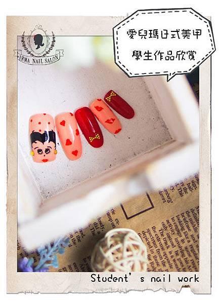 學生甲片作品Student's nail work(14).jpg