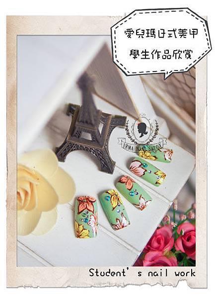 學生甲片作品Student's nail work(15).jpg