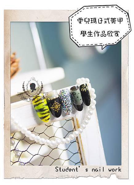 學生甲片作品Student's nail work(17).jpg