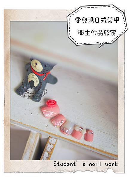 學生甲片作品Student's nail work(18).jpg