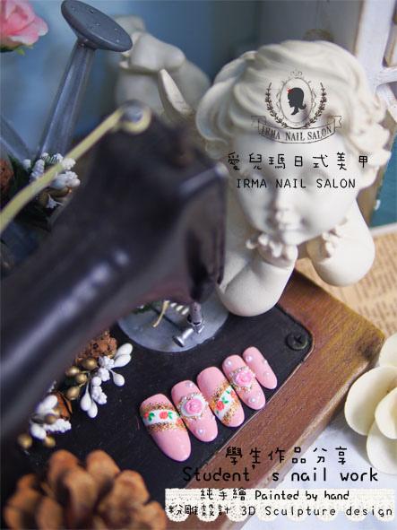 【學生純妙】甲片作品Student's nail work(25).jpg