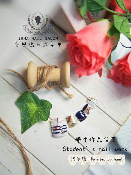 【學生嘉琳】甲片作品Student's nail work(35).jpg