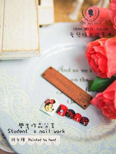 【學生瓊英】甲片作品Student's nail work(41).jpg