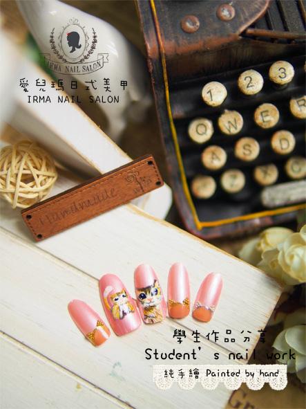 【學生舒惠】甲片作品Student's nail work(42).jpg