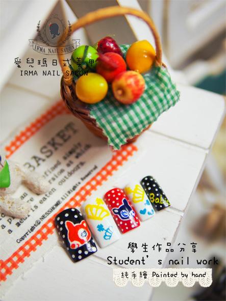 【學生瓊英】甲片作品Student's nail work(46).jpg