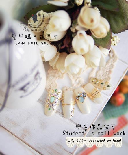 【學生妍緹】甲片作品Student's nail work(55).jpg