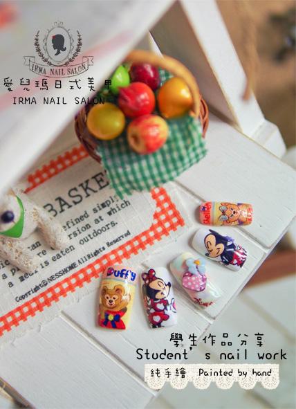 【學生怡純】甲片作品Student's nail work(58).jpg