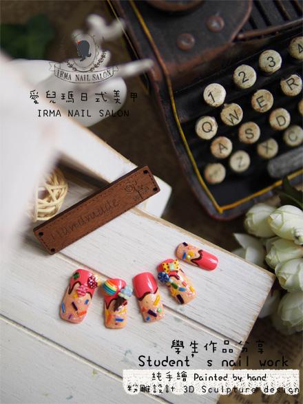 【學生怡純】甲片作品Student's nail work(61).jpg