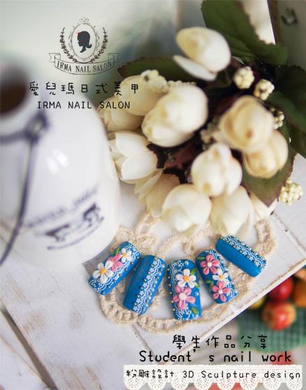 【學生燕芬】甲片作品Student's nail work(62).jpg