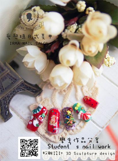 【學生怡純】3D粉雕設計作品Student's nail work(76).jpg