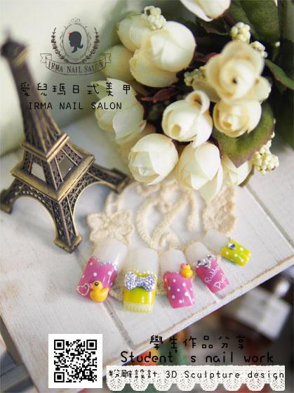 【學生舒涵】3D粉雕造型作品Student's nail work(78).jpg