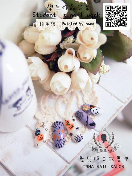 【學生舒涵】純手繪作品Student's nail work(76).jpg