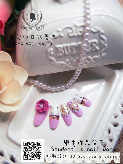 【學生瓊英】3D粉雕設計作品Student's nail work(78).jpg