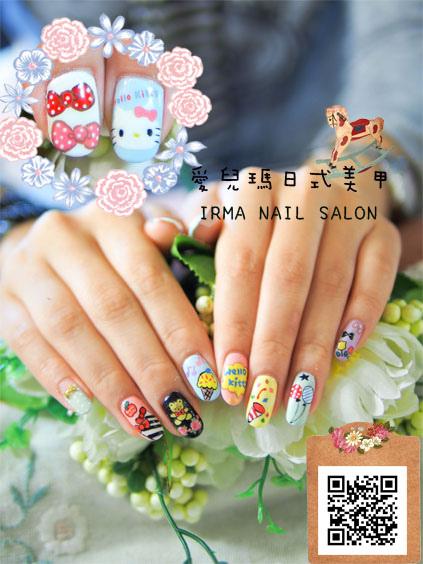 1月光療凝膠指甲Gel nail Dec.(1).jpg