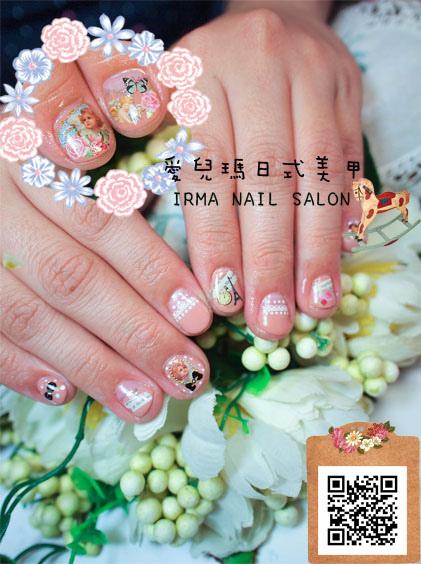 1月光療凝膠指甲Gel nail Dec.(4).jpg