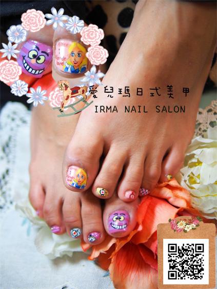 1月光療凝膠指甲Gel nail Dec.(5).jpg