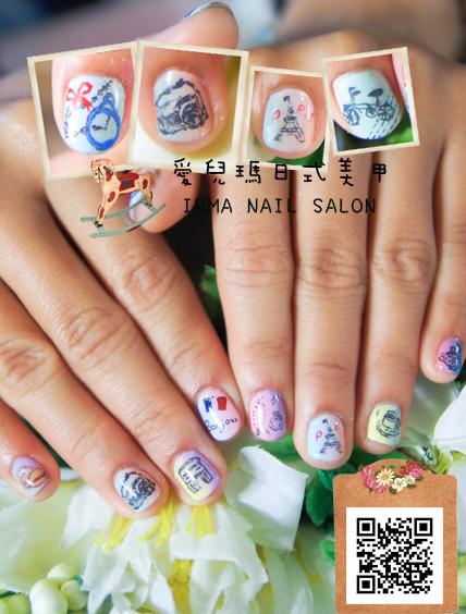 1月光療凝膠指甲Gel nail Dec.(7).jpg