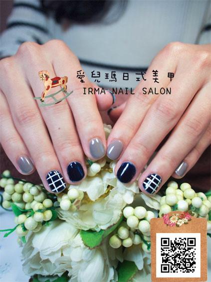 2月光療凝膠指甲Gel nail Feb.(1).jpg