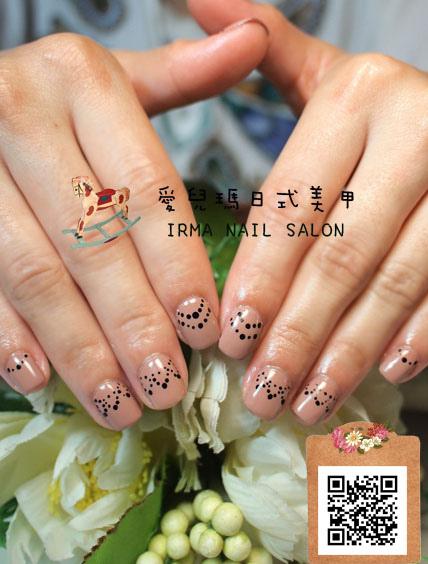 2月光療凝膠指甲Gel nail Feb.(4).jpg