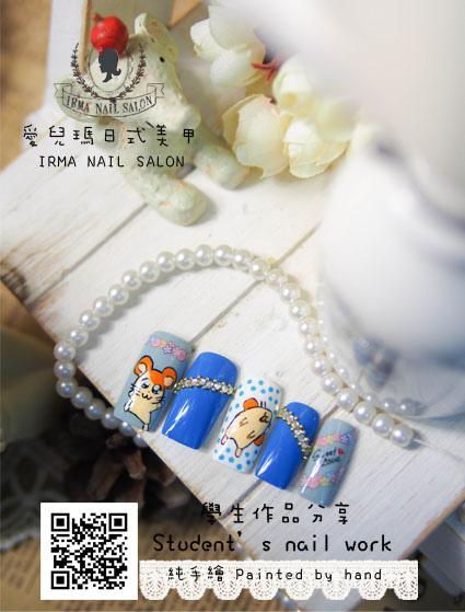 【學生瓊英】造型作品Student's nail work(86).jpg