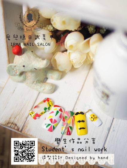 【學生妍緹】造型作品Student's nail work(83).jpg
