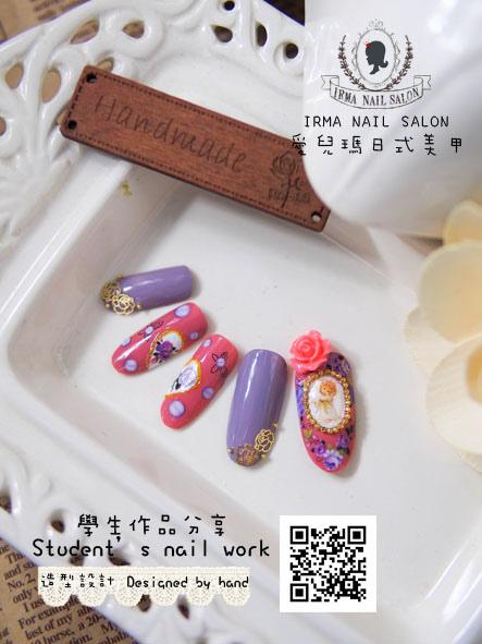 【學生舒涵】美甲作品Student's nail work(99).jpg