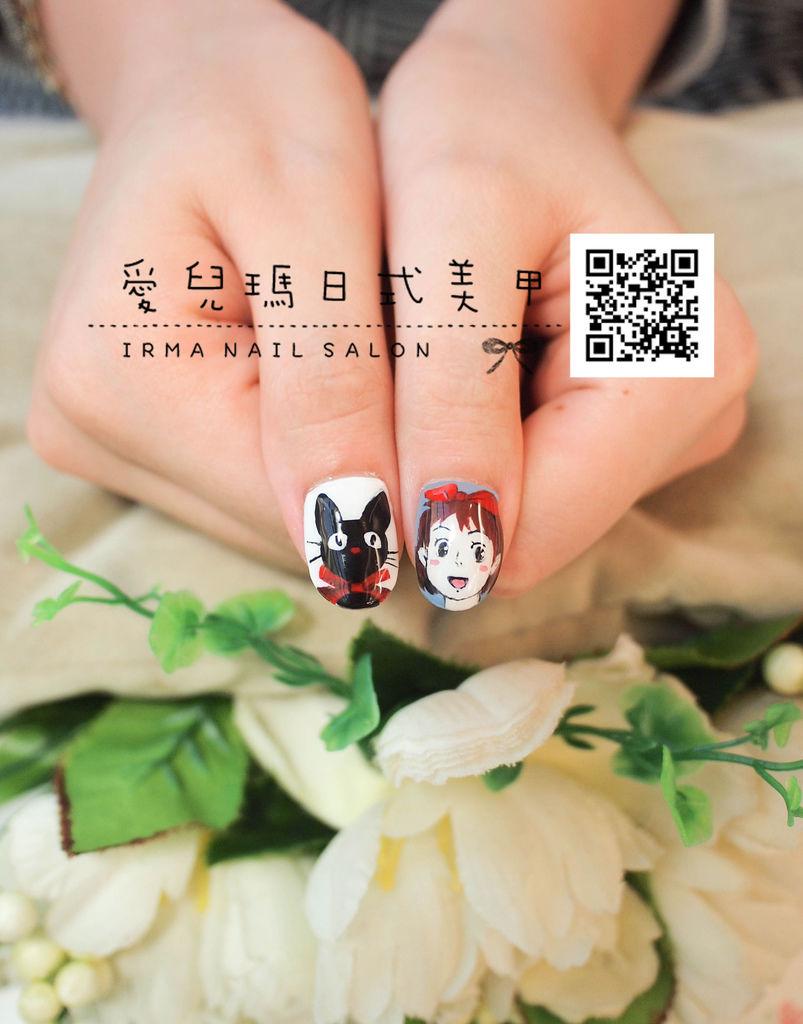 103年8月光療凝膠指甲Gel nail Aug.(3).jpg