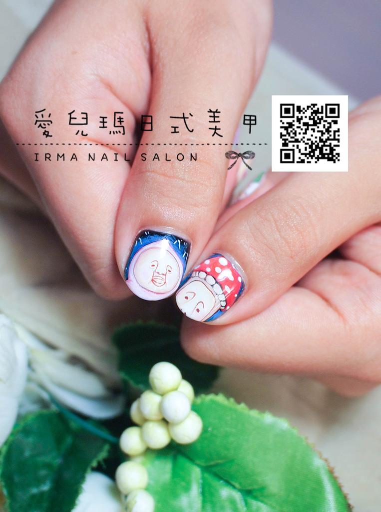 103年10月光療凝膠指甲Gel nail Otc.(2).jpg