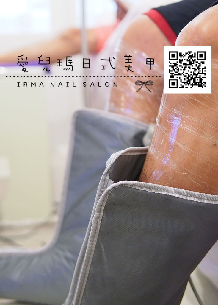 高雄愛兒瑪男士手足保養(2).jpg
