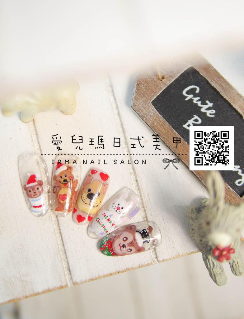 103年12月凝膠指甲Gel nail Dec.(8).jpg