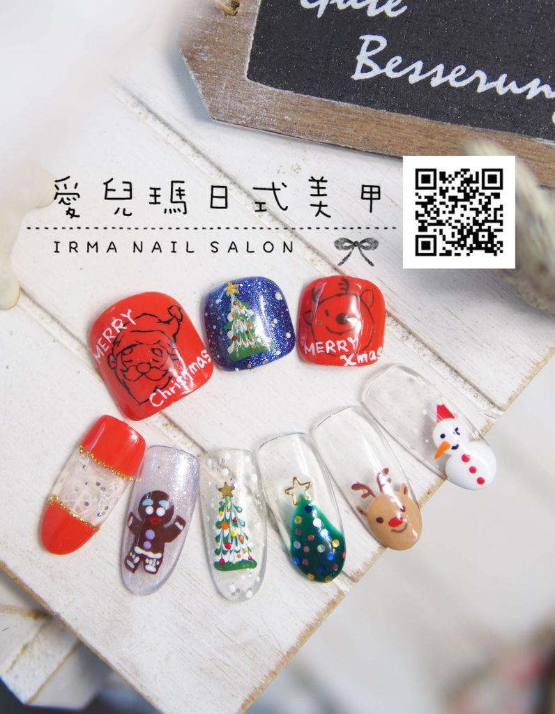 103年12月凝膠指甲Gel nail Dec.(10).jpg
