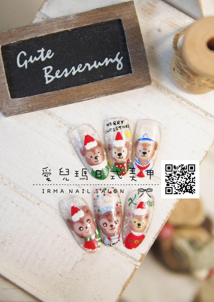 103年12月凝膠指甲Gel nail Dec.(11).JPG