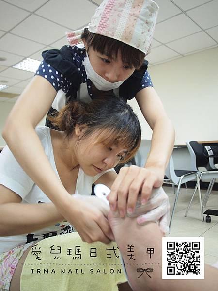 103.9.30居家足部保養課程(2).JPG