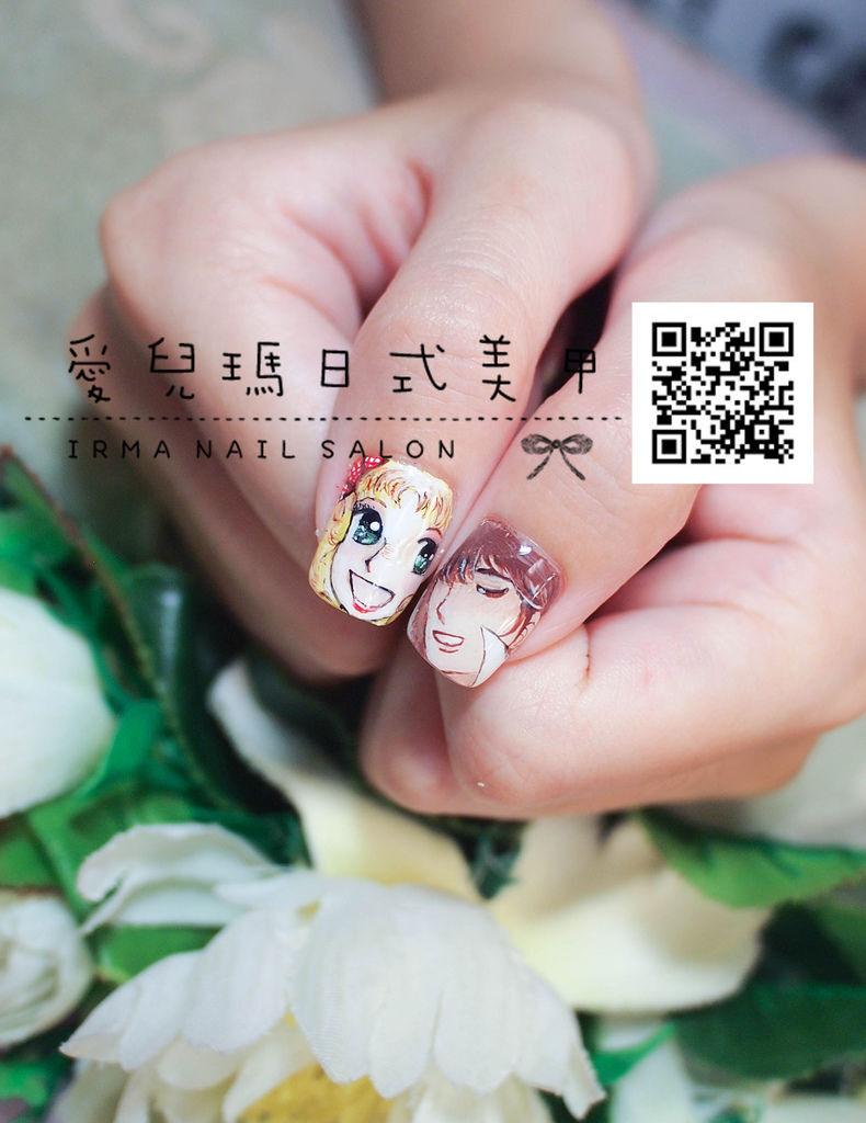 104年1月凝膠指甲Gel nail Jan.(9).JPG