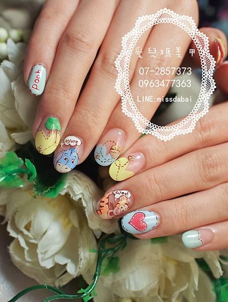 104年4月光療凝膠指甲Gel nail Apr .(3).jpg
