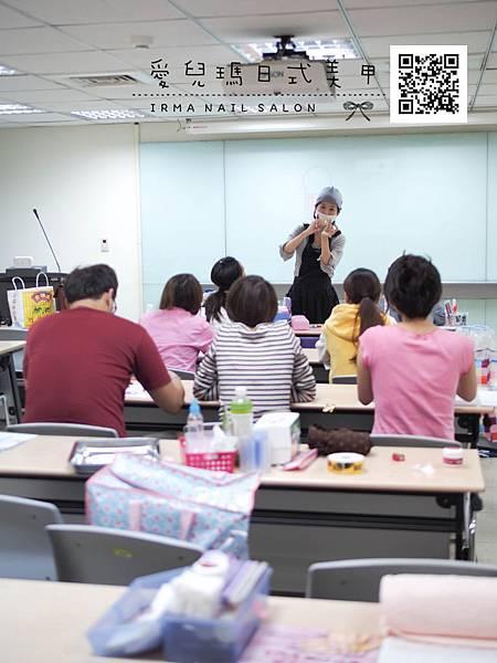 103年度9月二級美甲師考照課程(7).jpg