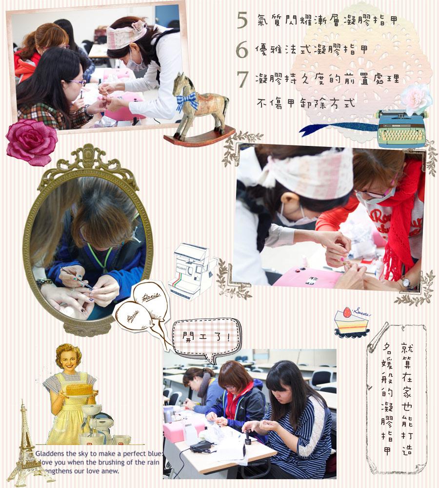 二級凝膠指甲課程花絮(2).jpg