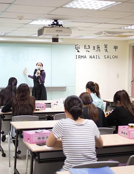 104年文化大學推廣教育部-二級美甲師考照課程(2).JPG