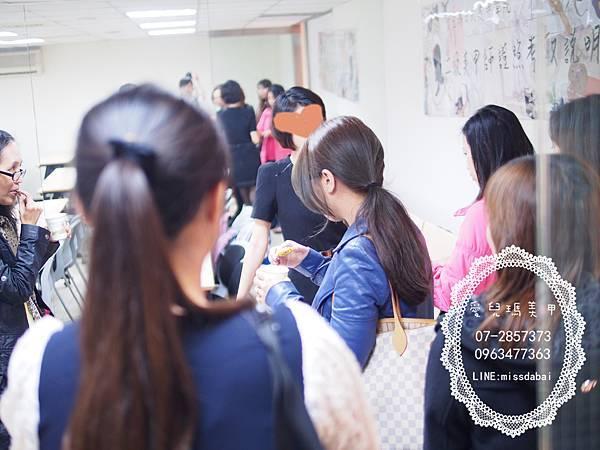 2014.3.18文化大學高雄推廣教育中心二級美甲師考照說明會(6).JPG