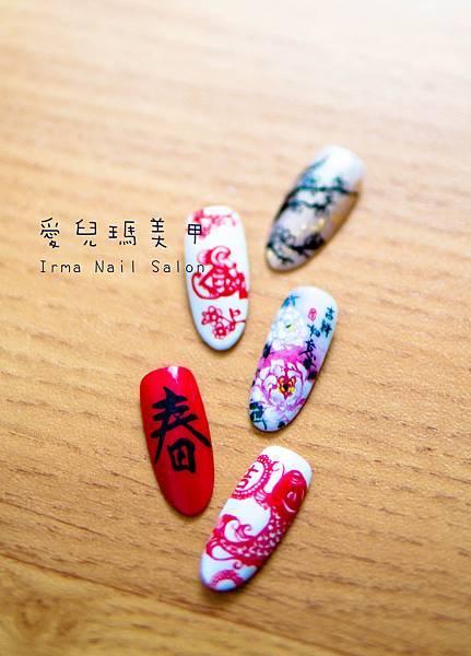 105年2月光療凝膠指甲Gel nail Nov.(4).jpg