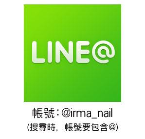 LINE預約.jpg
