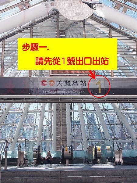 捷運1.jpg